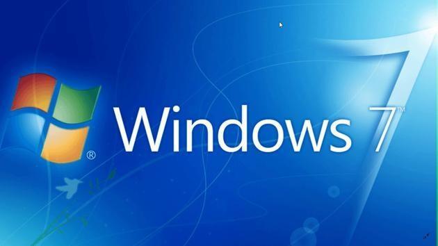 微软Windows 7正式告别历史舞台