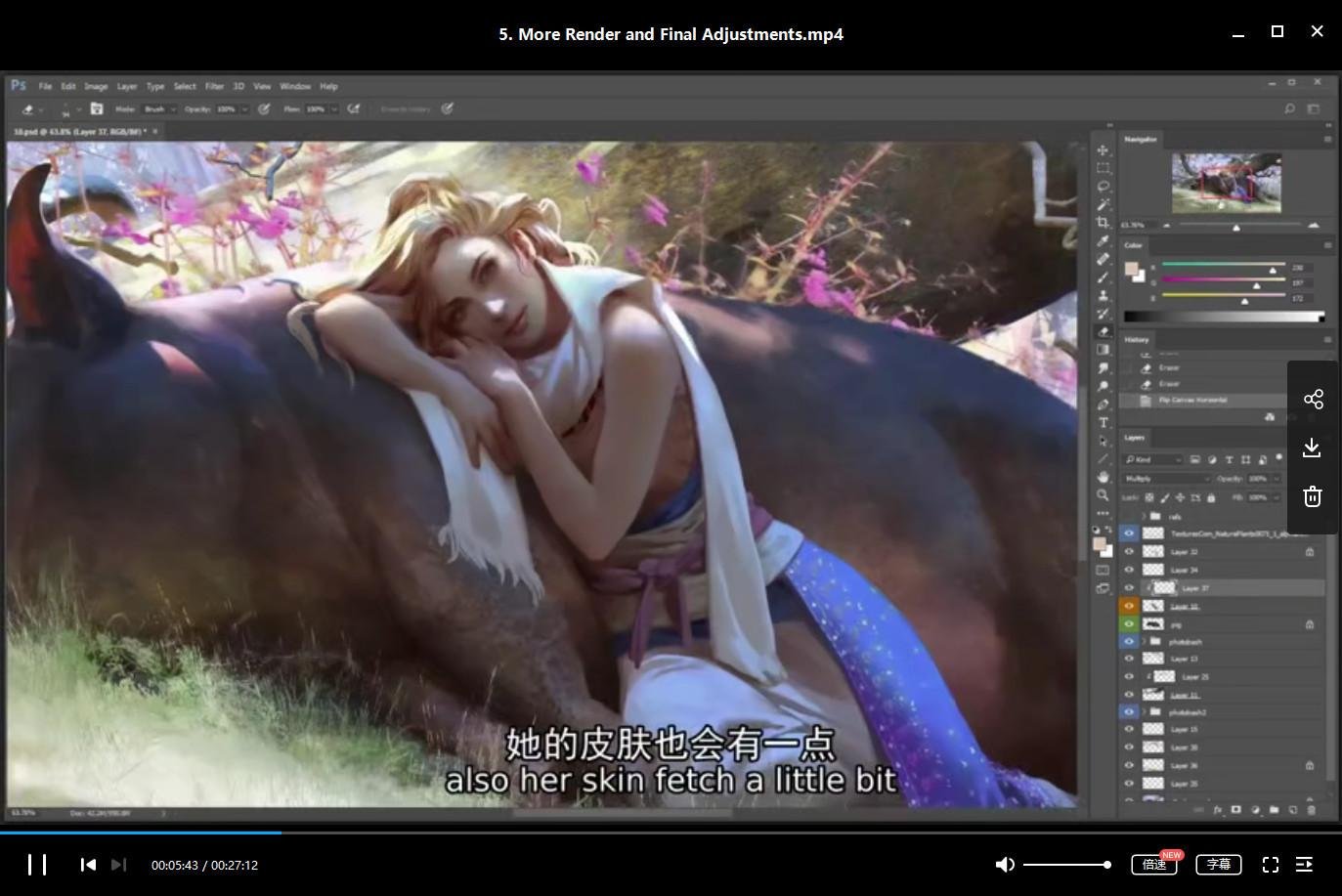 3D教程-Artstation 2018大师班视频教程十部合集 中文字幕 35.88GB(6)