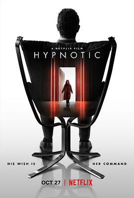 致命催眠海报