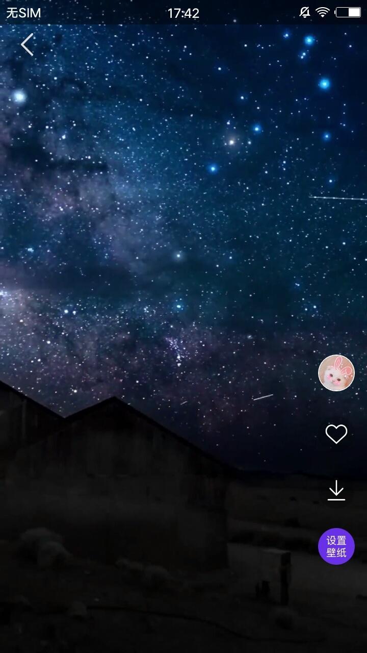 抖抖动态壁纸app安卓版下载v1.1.5