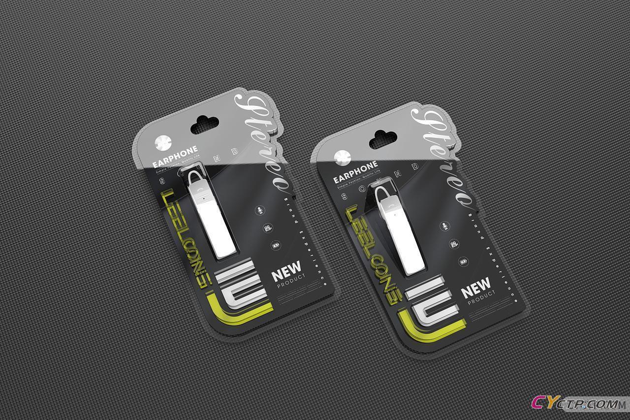 3c数码产品包装