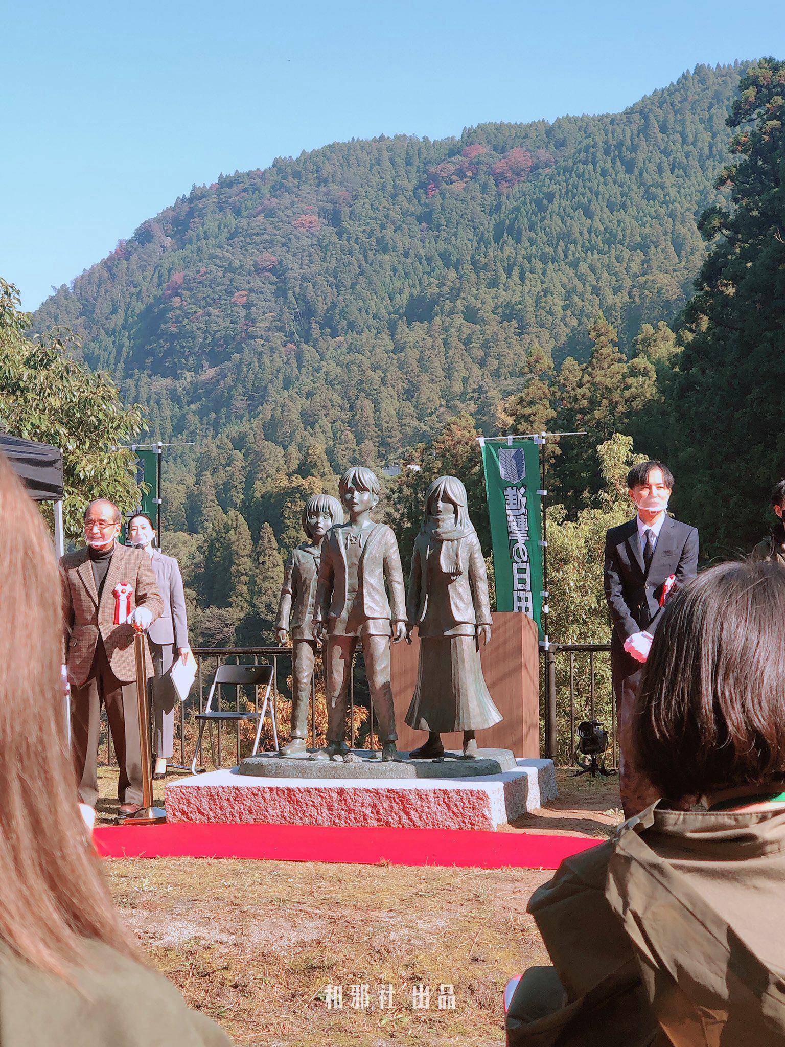 进击的巨人 谏山创 艾伦 三笠 阿尔敏 铜像 大分县日田市