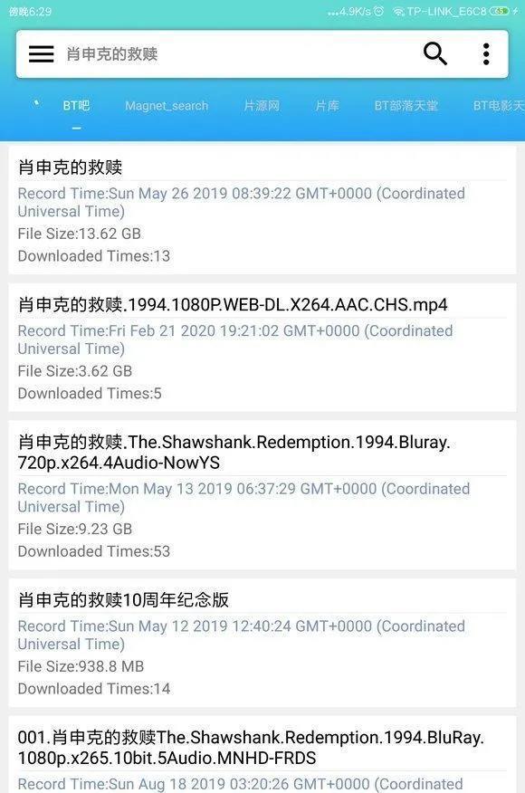 5f8128cc1cd1bbb86b9e8011 万磁搜_v1.0.0