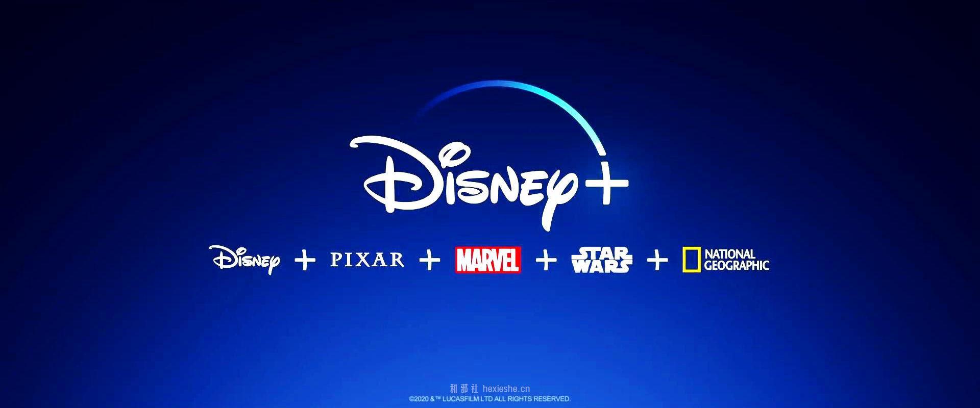 曼达洛人 Disney+