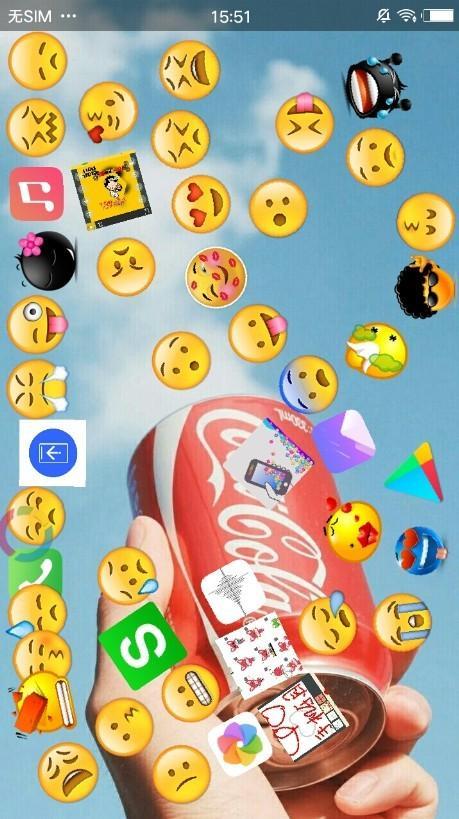 滚动图标屏幕app安卓版下载v2.7