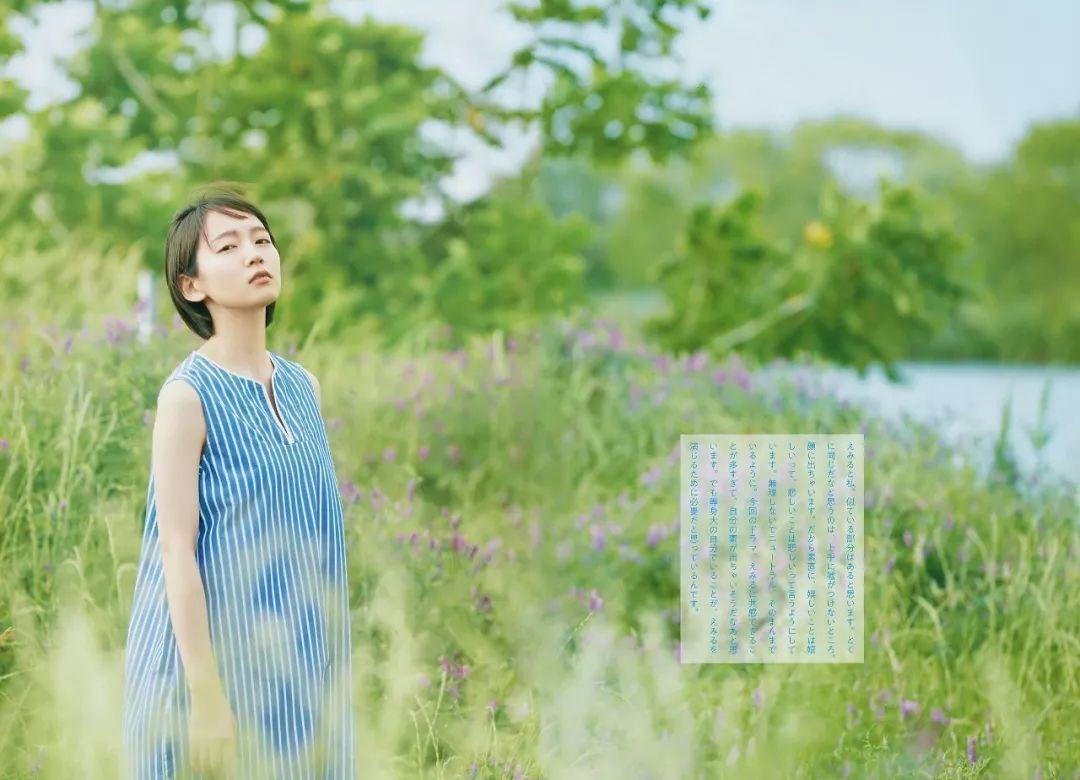 日本治愈系女神吉冈里帆,清纯可爱「100%治愈」
