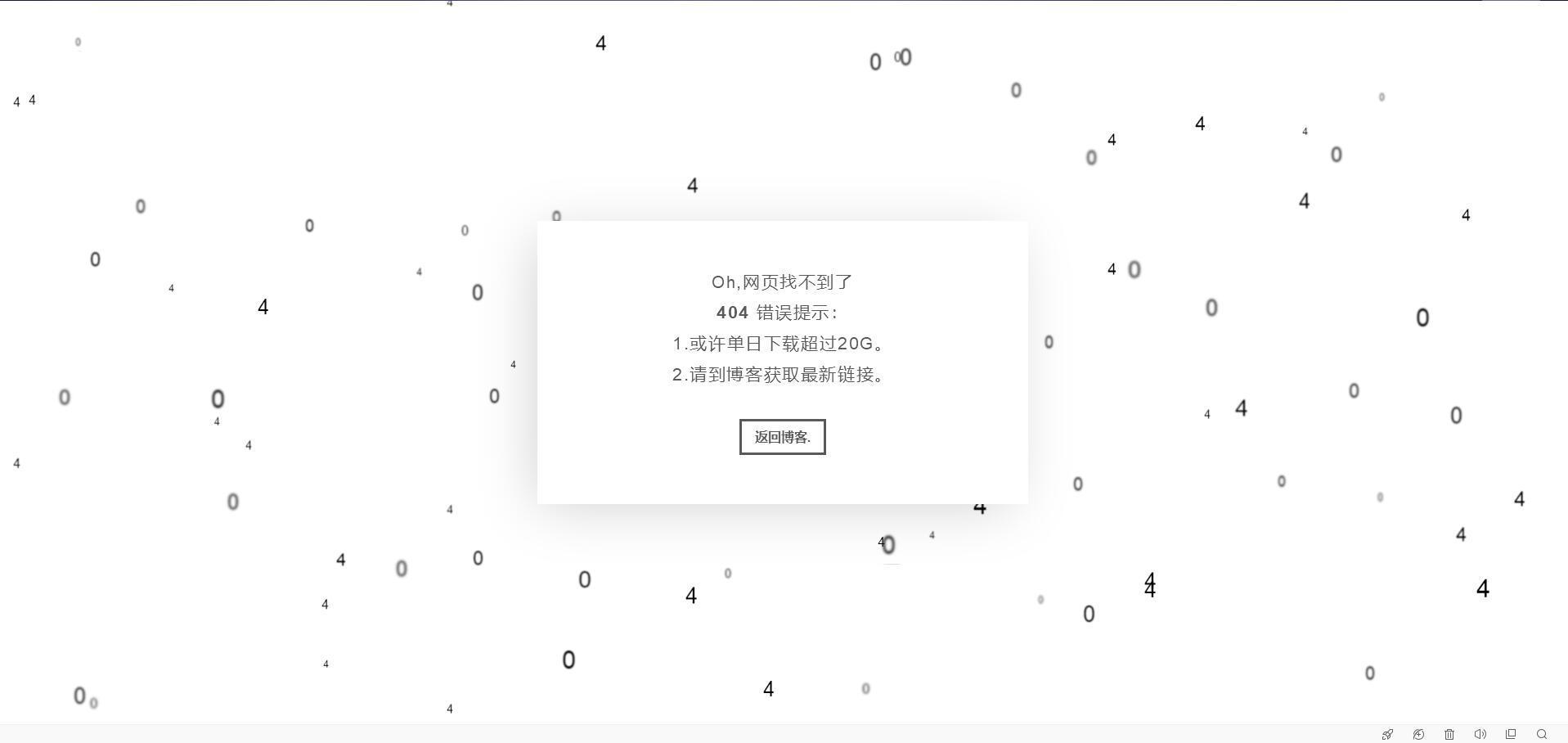 【网页美化】404动态页面
