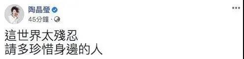 杨丞琳最爱的人竟然是小鬼?李荣浩知道了会不会心碎?