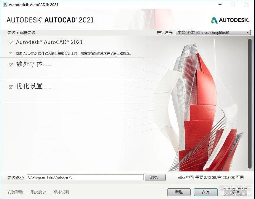 5f54344b160a154a67f725e6 AutoCAD,各个版本齐全,直装破解