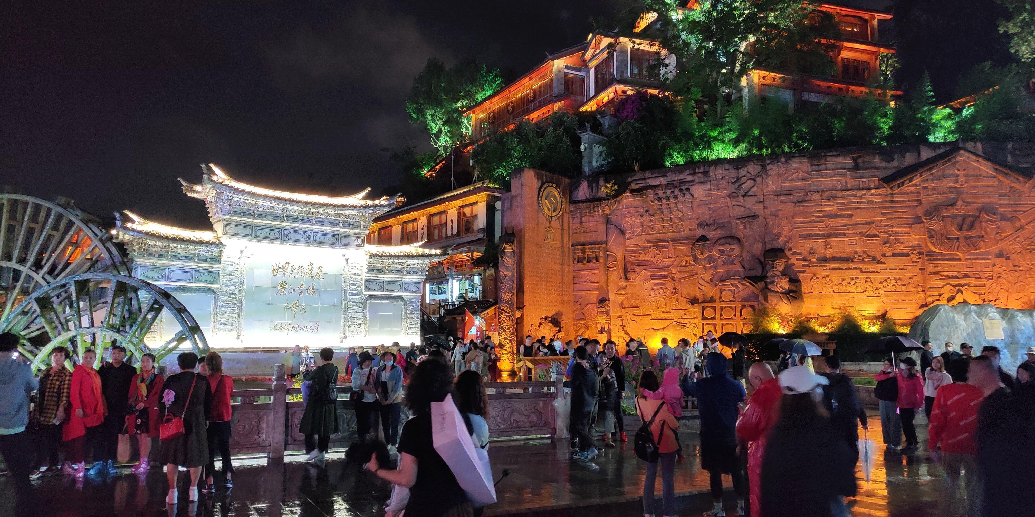 古城 夜景