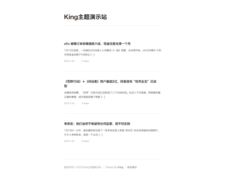 WordPress-King个人极简写作主题