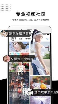 云美摄app破解版安卓版下载v3.4.6
