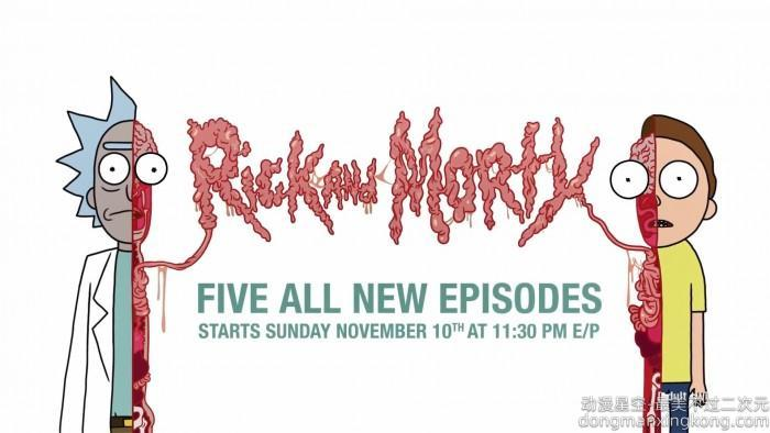 《瑞克和莫蒂》公开新剧照 11月10日正式开播