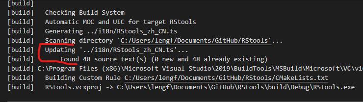 VSCode中可以正常调用更新翻译