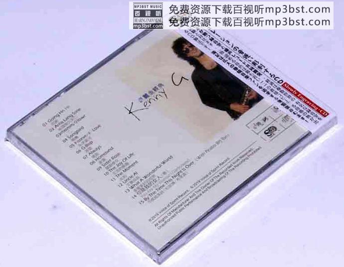 肯尼·基 Kenny G - 《Kenny G经典》1比1直刻母带_模拟之声慢刻CD[WAV]