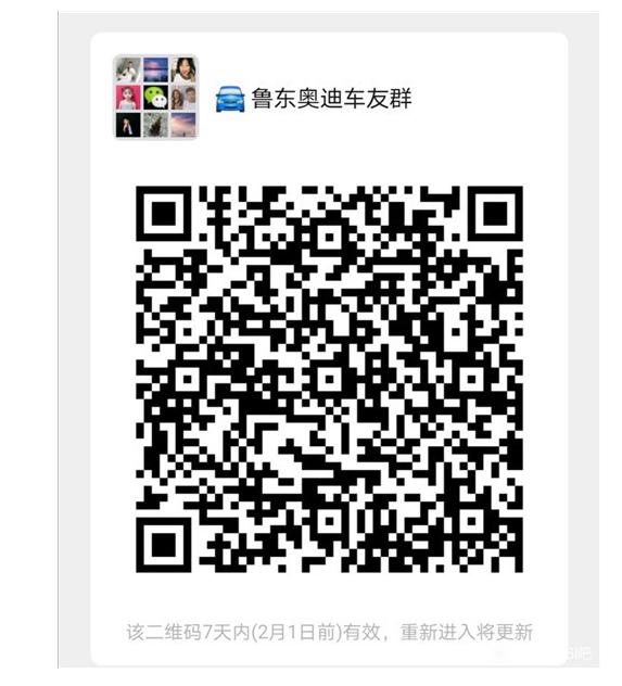 2021-01-29更新:车友群、购物群、数控群 的图片第2张