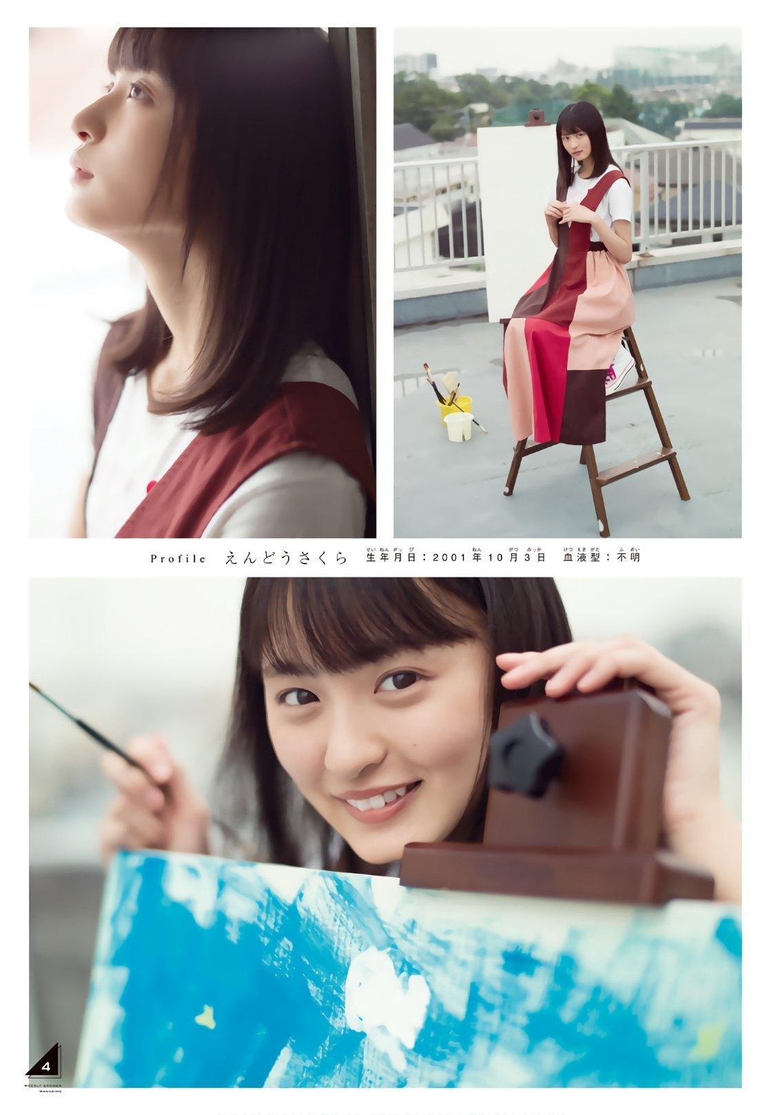 乃木坂46 筒井彩芽 远藤樱 贺喜遥香 Shonen Magazine