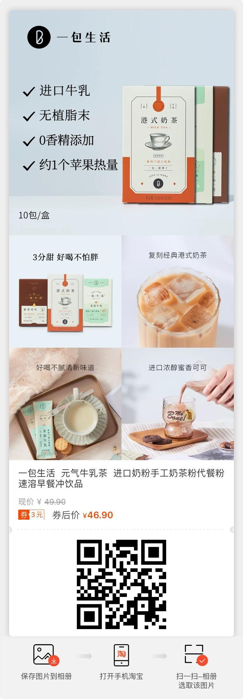 盘点中国奶茶十大品牌排行,中国奶茶哪家好喝?