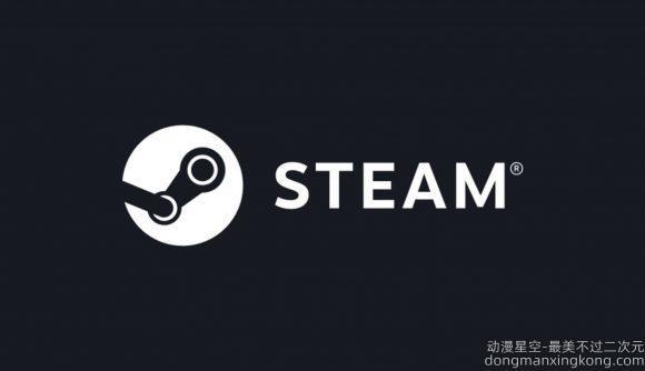法国高院判决V社应允许STEAM玩家转卖数字版游戏
