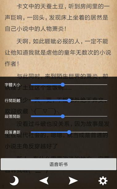 御宅库app v1.0安卓版下载