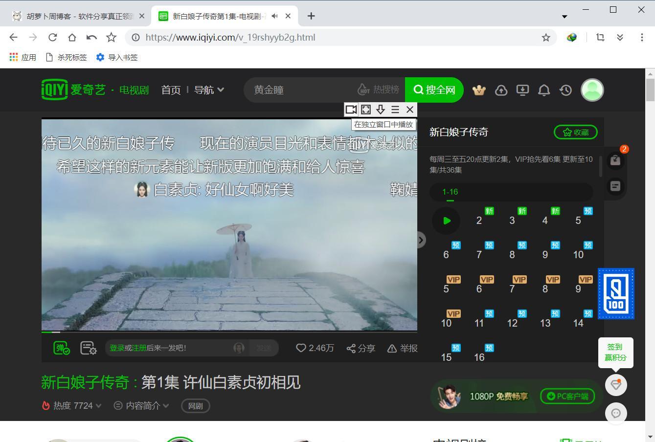 百分浏览器 Cent Browser v3.9.2.45下载