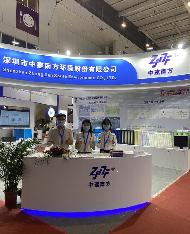 中建南方诚邀您参加2020中国国际光电博览会