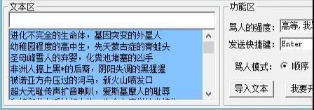 6025119b3ffa7d37b3438b74 Windows电脑系统必备的QQ对话工具