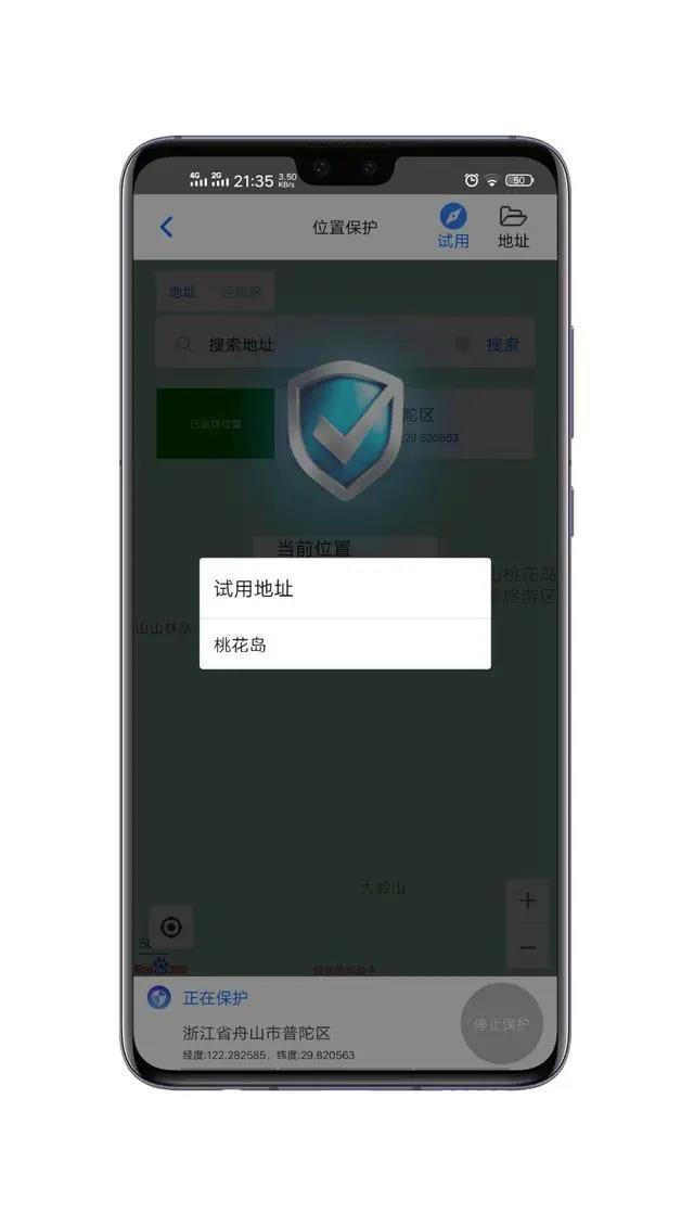5fcaf31a394ac5237809853c 一款能够保护个人信息的软件--虚拟助手