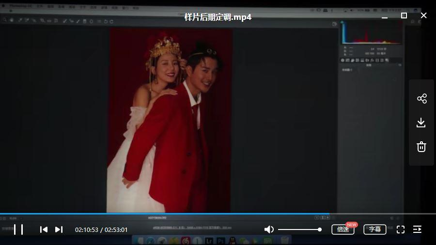 摄影教程-4课婚纱摄影前后期实战课程:服装搭配,选景,实战,后期(10)