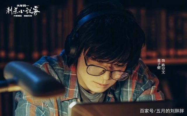 刺杀小说家百度云资源「HD720P/1080P」百度网盘下载-树荣社区