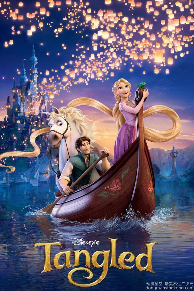 迪士尼开发《长发姑娘》真人电影 正在物色导演