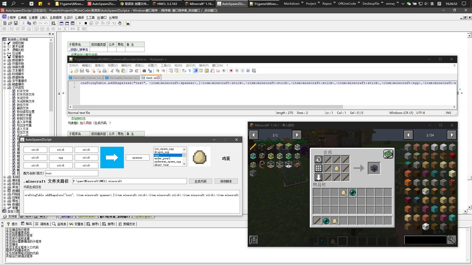 AutoSpawnZScript - v0.1