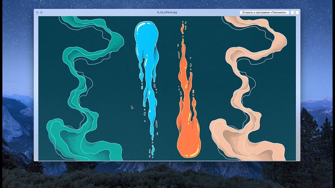 Motion Design School – Frame by Frame Handdrawn FX 卡通手绘流体特效MG动画教程