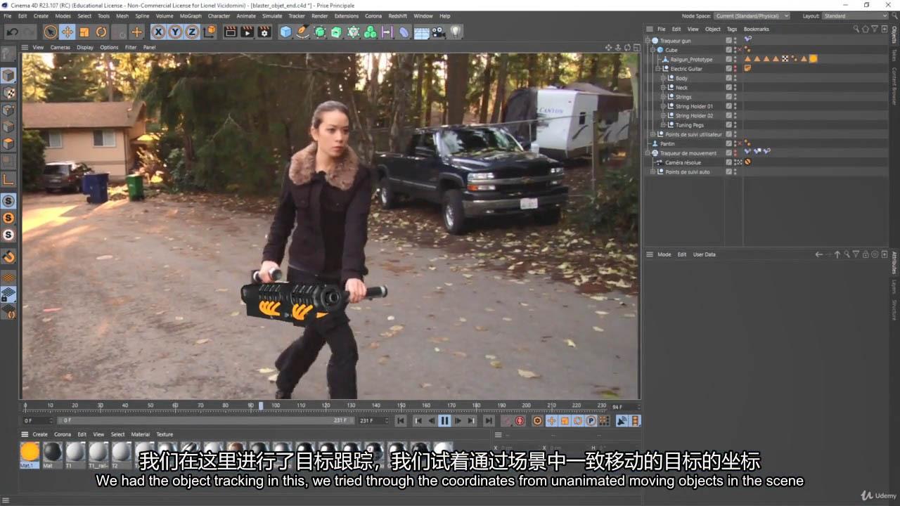 C4D视频跟踪反求教程 C4D运动跟踪 Udemy Master Motion Tracking with Cinema 4D