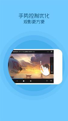 麻花影视播放器app安卓版下载v5.0