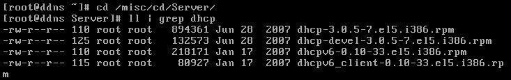 Linux下安装DHCP服务器步骤Linux下安装DHCP服务器步骤