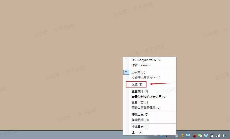 5f7a97f9160a154a67938b1b 全自动复制U盘文件的开源免费工具--USBCopyer