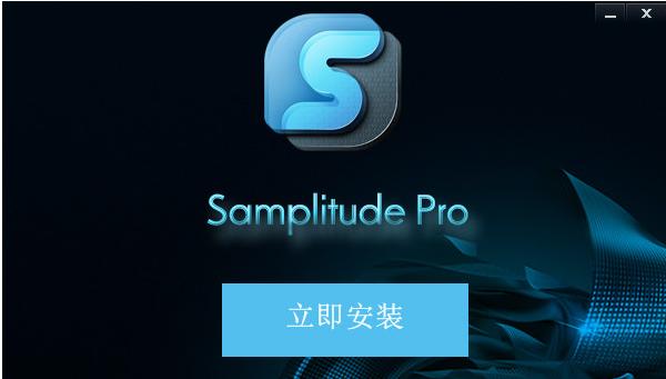 恒加久SAM机架—客户端电脑版下载
