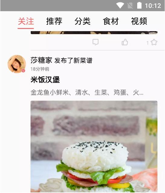 5fde280b3ffa7d37b3da19b5 美食天下v6.2.3去广告精简版 海量菜谱免费学
