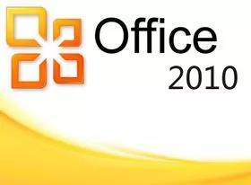 5f706c54160a154a67b6c78f Microsoft Office 2010 V3 - 三合一精简版 自带自动激活