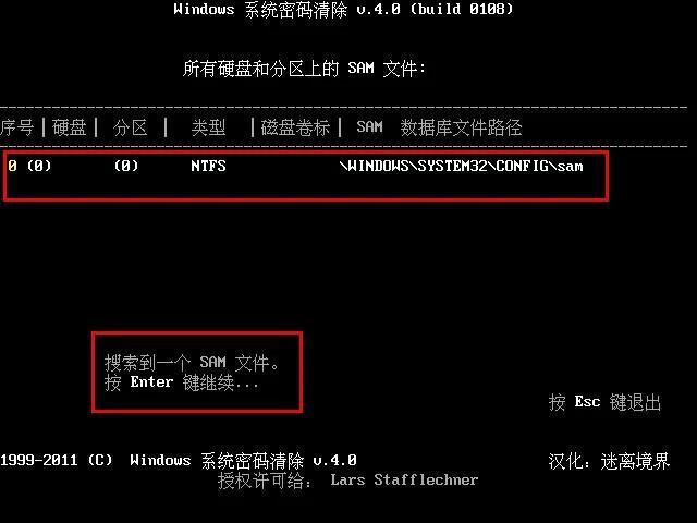 5edccbbbc2a9a83be57b2c88 老毛桃u盘启动工具