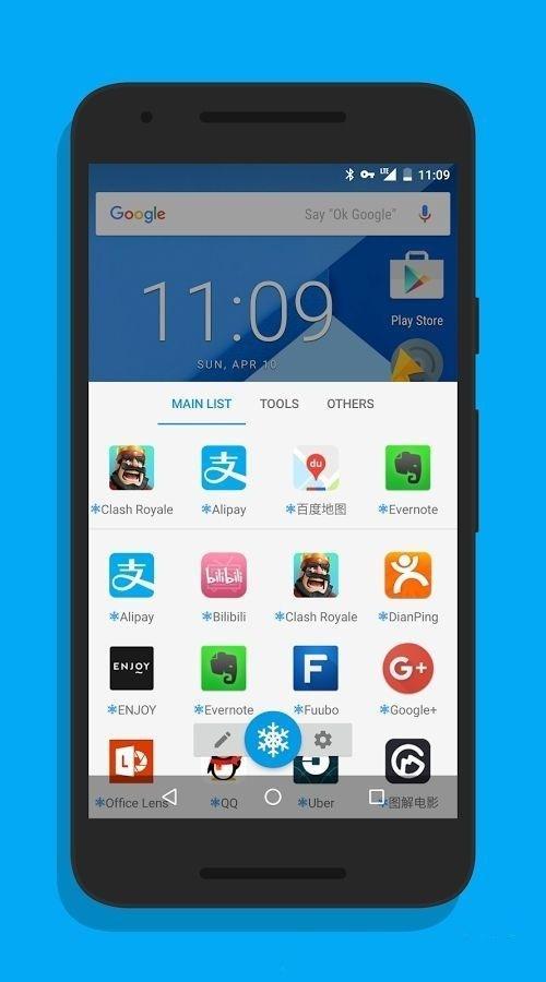 冰箱app v3.14.8安卓版下载