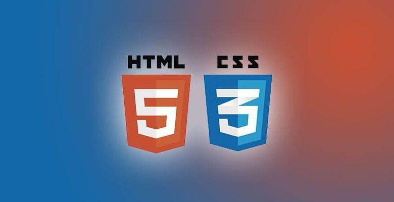 HTML5 拖拽上传显示进度条