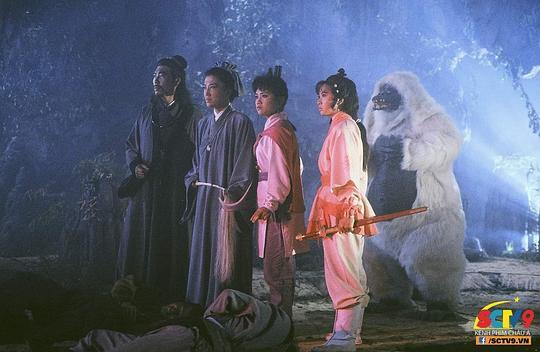 蜀山奇侠之仙侣奇缘剧照3