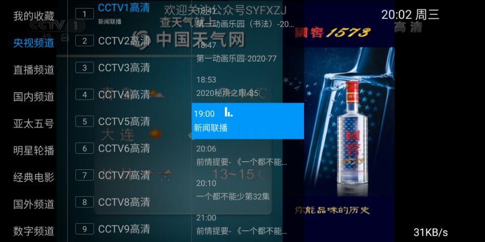 5f2cd3e914195aa594c6e456 放映TV