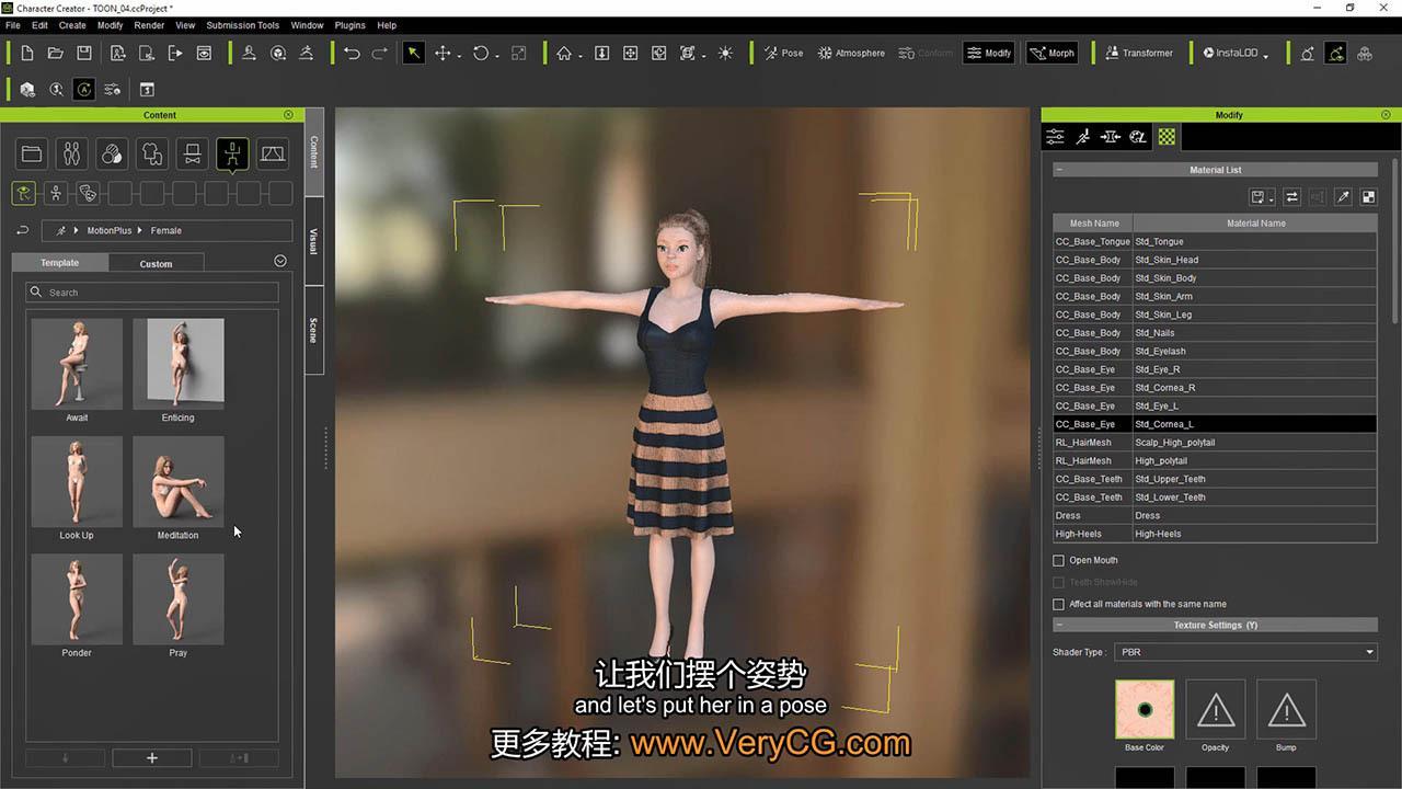 ZBrush人物建模系统流程教程 ZB和CC3角色模型教程 Reallusion Zbrush Pipeline Learning Videos