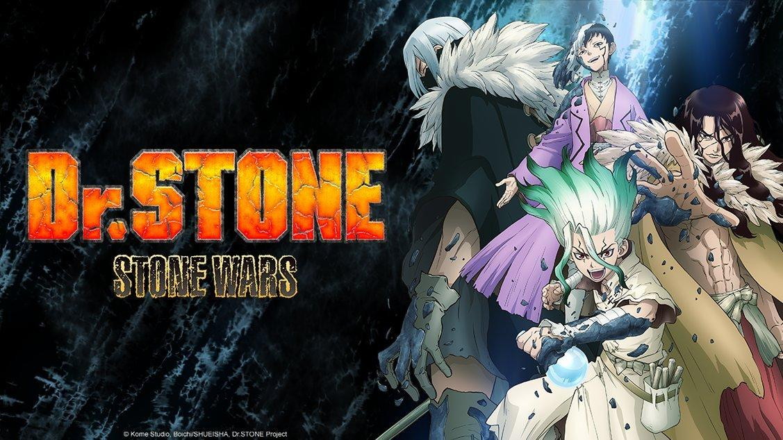 Dr.STONE 石纪元 2021一月番