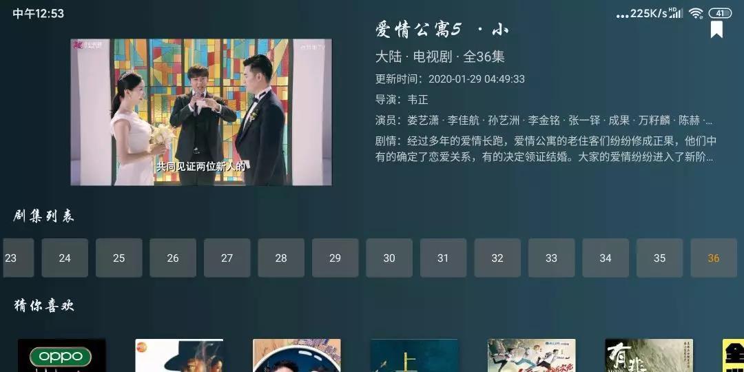 5f18b14a14195aa594bafd70 小南TV
