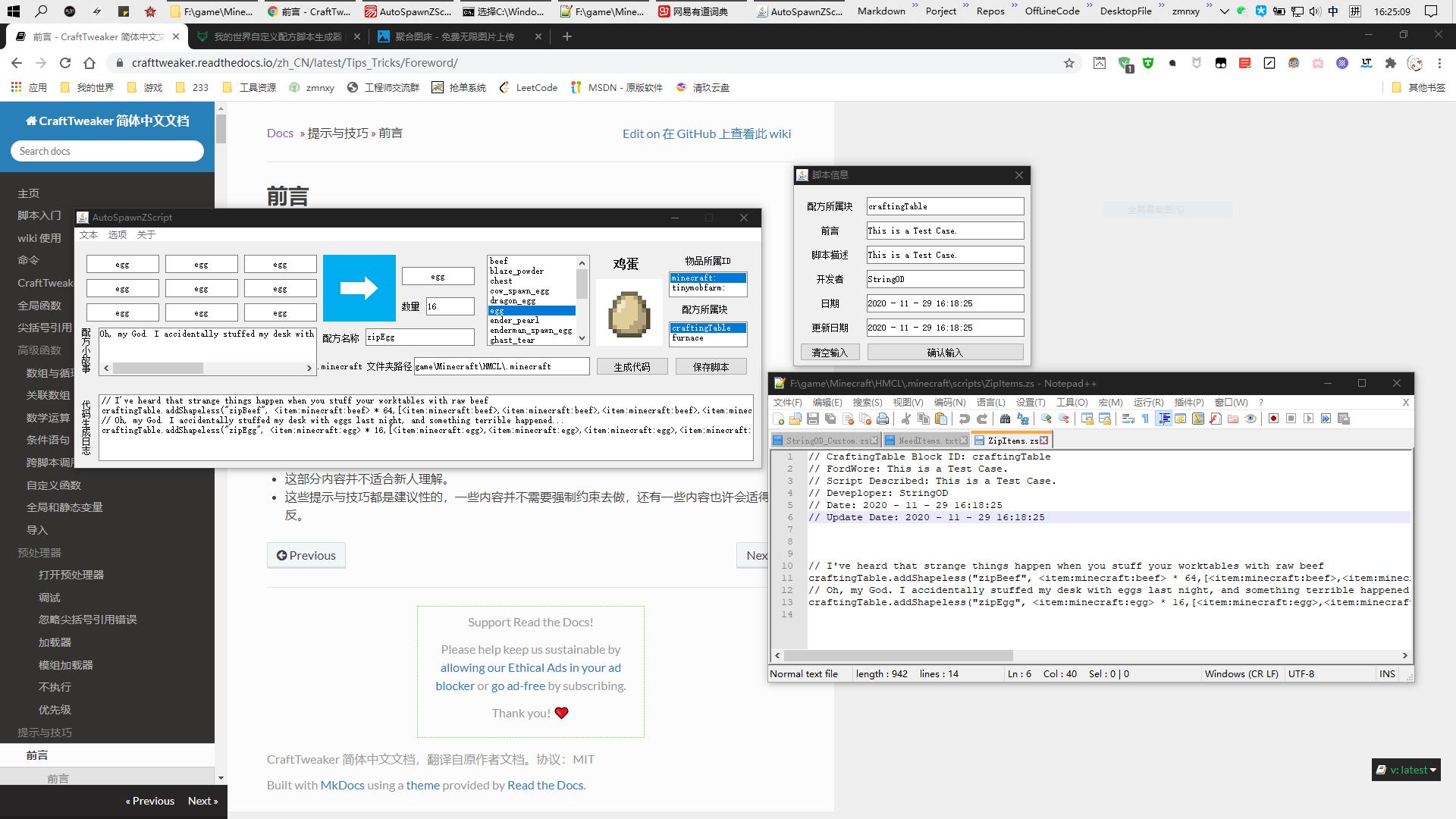 AutoSpawnZScript - v0.5