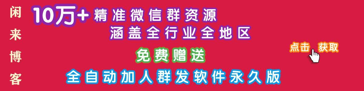 2020-11-20更新:创业群、哈尔滨群、郑州群